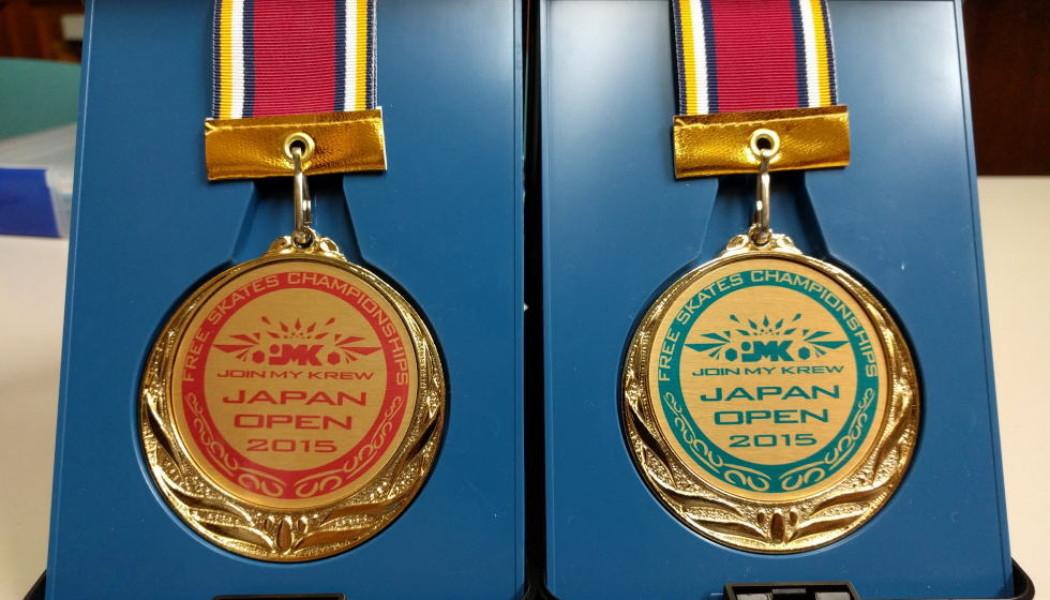ジャパンオープンメダル