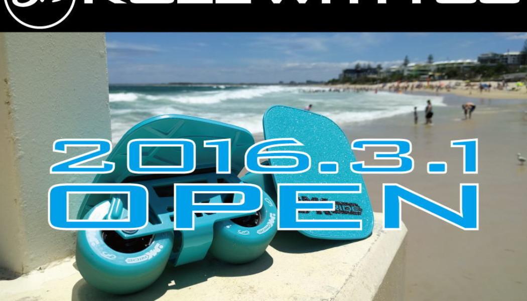 2016年3月1日 OPEN!
