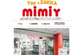 特約店「Toy&ZAKKA mimiy」