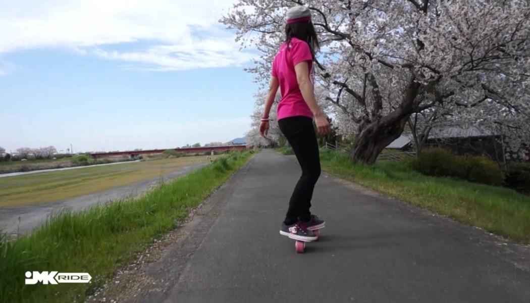 桜&フリースケート