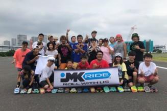 8月 東京イベント情報
