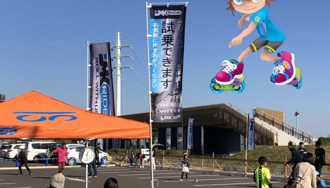 11月23・24日イベント情報(茨城)