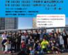 3月15日イベント情報