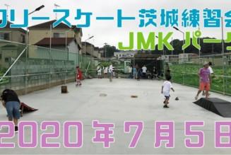 7月5日 茨城練習会